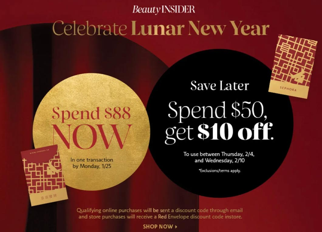 Cosmetics retailer Sephora created a highly promoted Lunar New Year campaign.